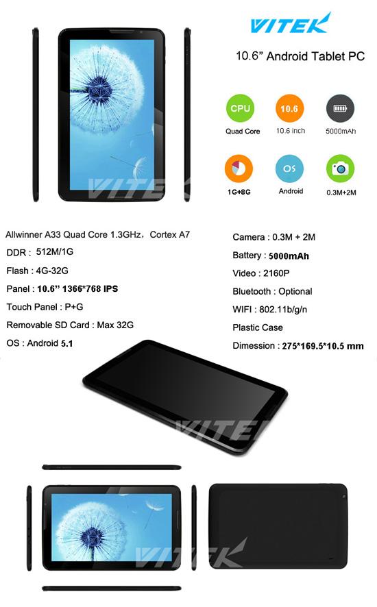VK106Q Wholesale China 10 6 inch Allwinner A33 Quad Core Tablet PC